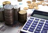 Условия рефинансирования кредитов в России и Беларуси