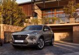 В Калуге пройдет семейный праздник в рамках презентации нового Hyundai SANTA FE