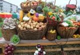 Калужан приглашают на сельско-хозяйственные ярмарки