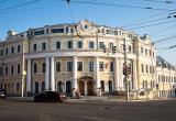 Калуга вошла в тройку лучших городов по итогам всероссийского конкурса