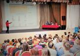 Как вывести бизнес в онлайн — расскажут на бесплатном семинаре в Калуге
