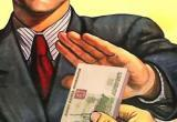 """Коварной китаянке не удалось """"купить"""" калужскую полицию"""