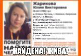 В Калужской области ищут пропавшую женщину