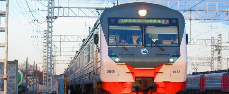 tsveti-moskva-kievskiy-vokzal-raspisanie-elektrichek-zakaz-tsvetov-kaluga-s-dostavkoy