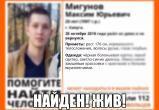 В Калуге пропал молодой человек