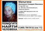В Калужской области ищут пожилую женщину