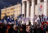 В Калуге отпраздновали День народного единства