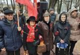 Калужане отметили 101-ю годовщину Октябрьской революции