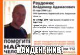 В Калужской области пропал мужчина