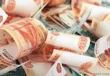 Калужане взяли более 17 млрд рублей в кредит