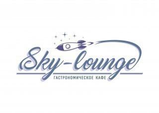 Sky Lounge , гастрономическое кафе в ИКЦ