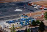 В Калуге появились пункты голосования за имя калужского аэропорта