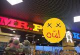 В Обнинске разгорелся скандал вокруг вывески детского магазина