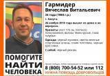 В Калуге ищут пропавшего мужчину