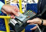 Проезд в троллейбусах Калуги оплачивают картой более 15% горожан