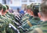 Военнослужащий погасил долги после нагоняя от начальства