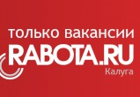 Высокоплачиваемые вакансии торговой сферы в Калуге