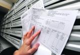 С 1 января повысится плата за коммунальные услуги