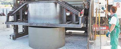 Жби производство в калуге опоры лэп характеристики