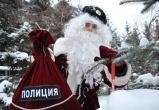 Полицейский Дед Мороз устроит новогодний флэшмоб