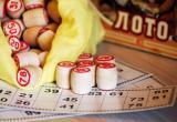 Двое калужан выиграли в лотерею крупные суммы