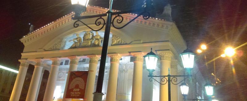 Афиша билеты в театр калуга купить билет на концерт ленинград кассы