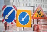 На Малинниках ограничат движение из-за ремонтных работ