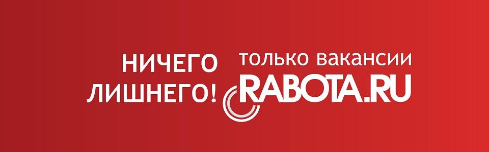 Временная регистрация для иностранных граждан в калуге куплю временную регистрацию в липецке