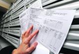 """Новые коммунальные """"платежки"""" калужане получат в феврале"""