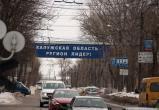 Геи вновь хотят провести парады в Калужской области