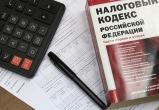Налоговая расскажет калужанам об изменениях в законодательстве на бесплатном семинаре