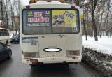 Ребенок пострадал в столкновении автобуса и грузовика