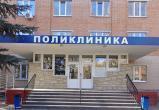 В Калуге эвакуируют больницы