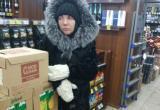 Калужанку задержали в алкомаркете при попытке кражи