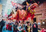 Куда съездить в феврале: Китайский новый год в ЭТНОМИРе