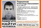 В Калужской области разыскивают пропавшего мужчину