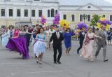 В Калуге запущено голосование по Дню выпускника