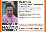 В Калужской области пропала женщина