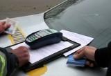 Для водителей ужесточат ответственность за нарушение правил