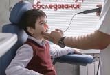 """Эндоскопическая диагностика в """"Эндохирургическом Центре"""""""