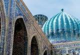 """""""Мир вокруг нас"""": Набор группы в Узбекистан"""