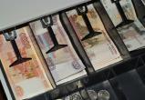 Молодой тюменец расплачивался в калужских магазинах фальшивками
