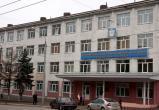 Строительство кампуса КФ МГТУ им.Н.Э.Баумана начнется в этом году