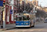Три троллейбуса в Калуге изменят схему движения