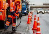 Начинается реконструкция Грабцевского шоссе