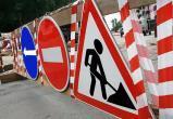 В Калуге ограничат движения из-за аварийно-восстановительных работ