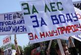 Калужане вновь выйдут на митинг, посвящённый экологическим проблемам
