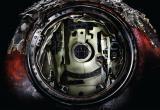 Калужан зовут на удивительную космическую фотовыставку