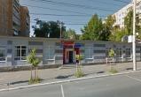 На Кирова под видом букмекерской конторы работало подпольное казино