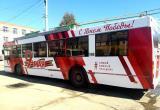 В Калуге запустили троллейбусы Победы